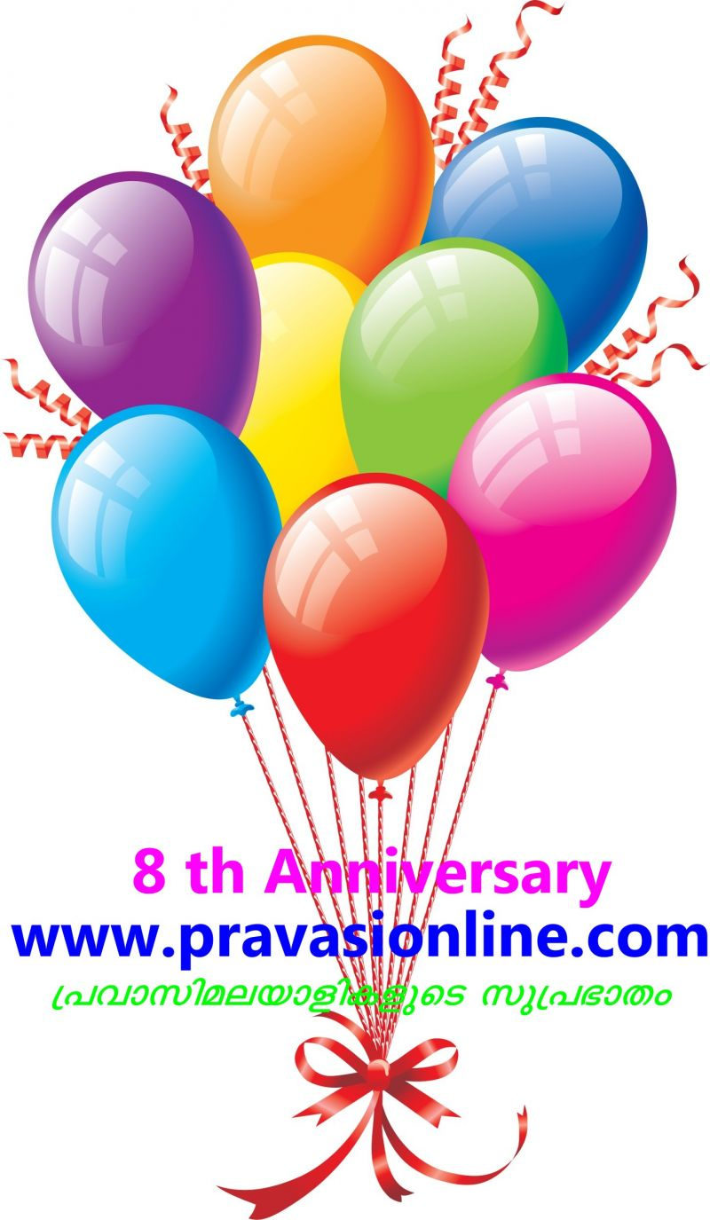 Photo #1 - Germany - Editorial - 8th_bday_pravasionline_editorial