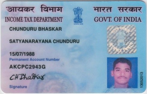 Photo #1 - India - Finance - pan_card_jan_1_2016