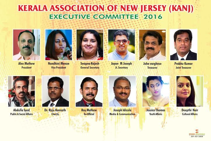 Photo #1 - America - Associations - new_office_bearers_for_kanj