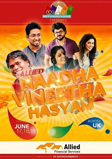 Photo #1 - U.K. - Cinema - vineeth_sreenivasan_and_team_in_uk