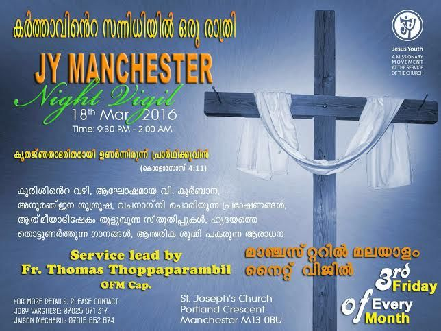 Photo #1 - U.K. - Spiritual - manchester_night_vigil_18_march