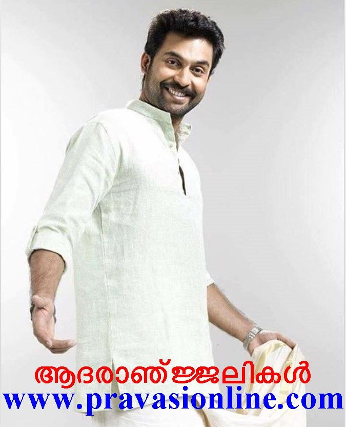 Photo #1 - India - Cinema - actor_jishnu