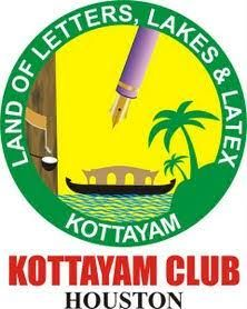Photo #1 - America - Associations - kottayam_club_annual_public_meeting_housten