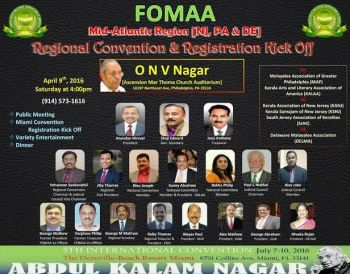 Photo #1 - America - Associations - foma_meet_the_candidate