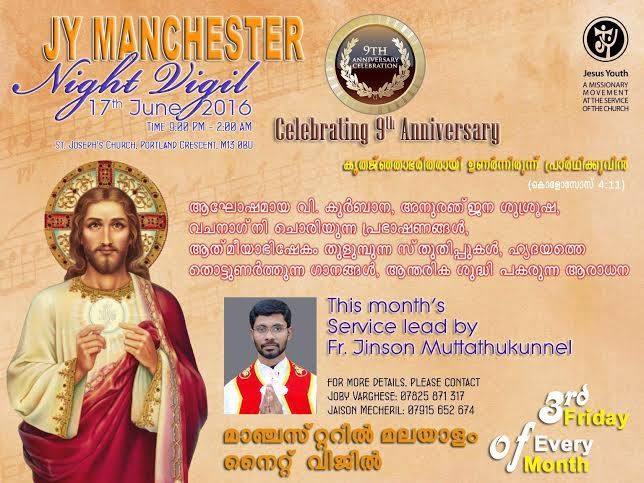 Photo #1 - U.K. - Spiritual - manchester_night_vigil_9th_anniversary