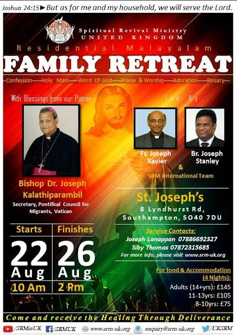 Photo #1 - U.K. - Spiritual - family_retreat_at_southampton