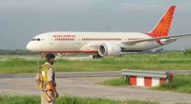 Photo #1 - India - Otta Nottathil - air_india_security
