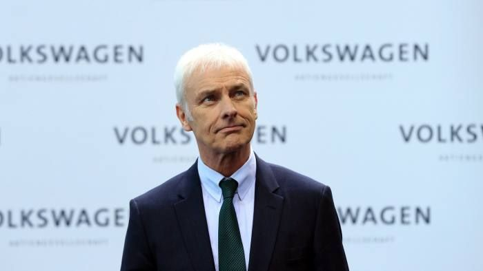 Photo #1 - Germany - Finance - 114201808_vw_mueller