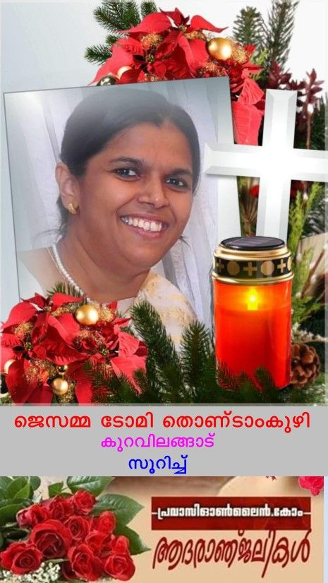 Photo #1 - Europe - Otta Nottathil - funeral_jessamma_thondamkuzhy