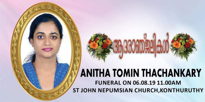 Photo #1 - India - Otta Nottathil - anitha_thachankary_died